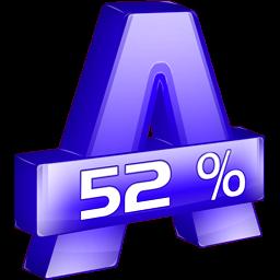 Alkohol 52% – CD kirjutamine